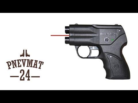 Обзор аэрозольного пистолета Премьер 4 - YouTube
