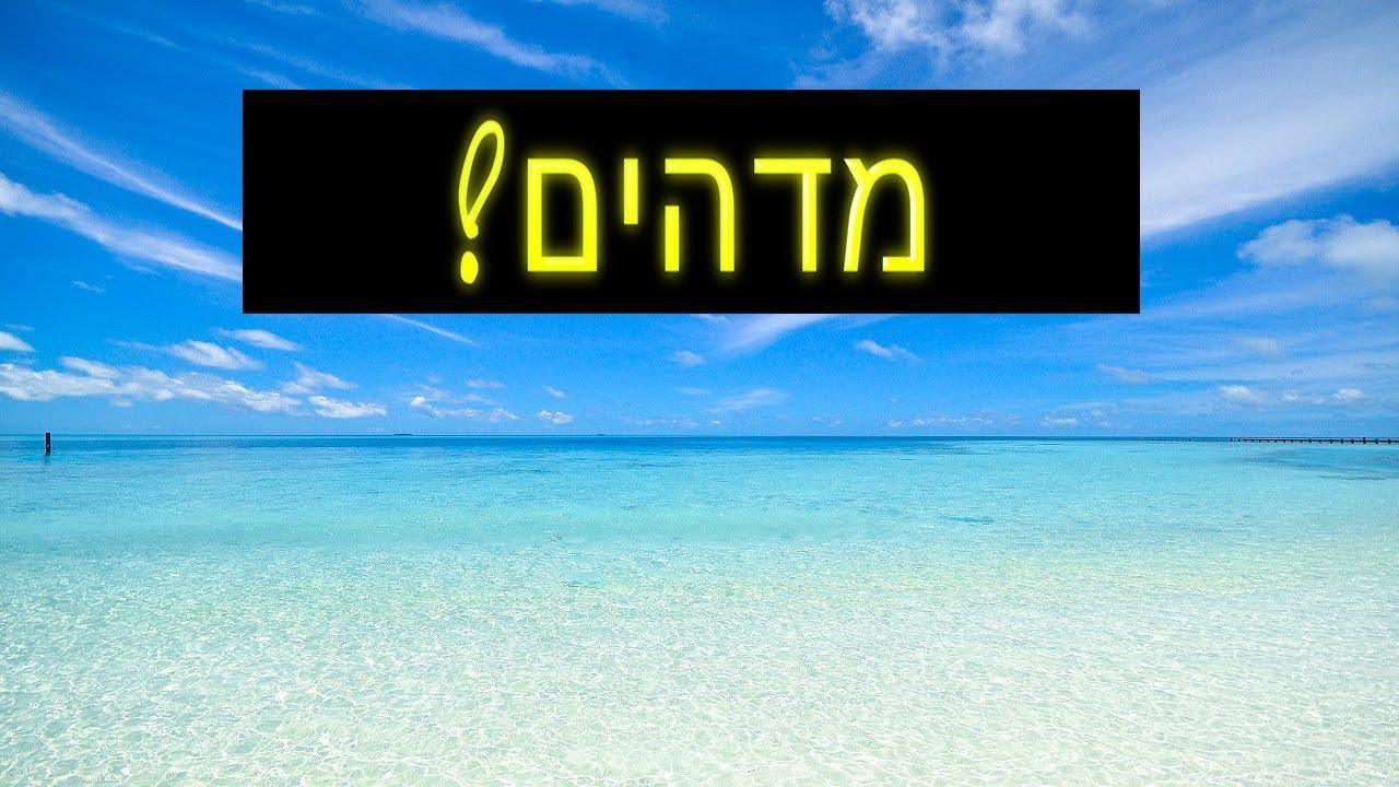 ☢ בול פגיעה - אל תחמיצו: השבת הקרובה מסוגלת לגאול אותך מכל צרותיך! שפע של שנה שלמה בשבת אחת!
