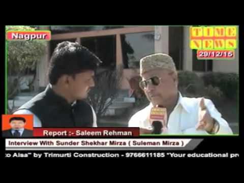 Time news:- interview with :HAJI MASTAN -SUNDER SHEKAR  (SULEMAN MIRZA)