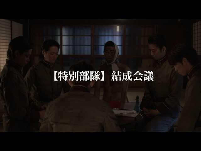 映画『映画版 不毛会議』予告編
