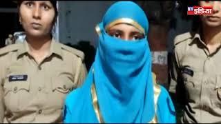मऊ /अशोक यादव हत्या की पूरी कहानी कातिल लड़की की जुबानी ...