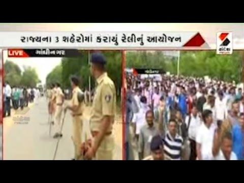 Patidar Community Rally in High Security at Gandhinagar || Sandesh News
