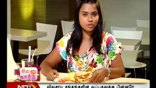 "MenuCard ""Shalini - The Donut house"" Part 1"