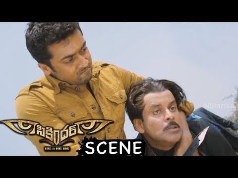 Surya Stunning Action Scene - Saves Samantha From Goons - Latest Telugu Movie Scenes