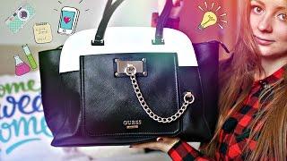ЧТО В МОЕЙ СУМКЕ? | What's in my Bag? | СУМКА ДЛЯ УЧЕБЫ