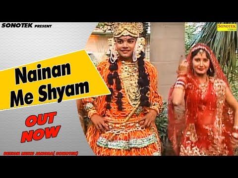 Nainan Me Shyam Samay Gayo - Radha Deewani Hui -...