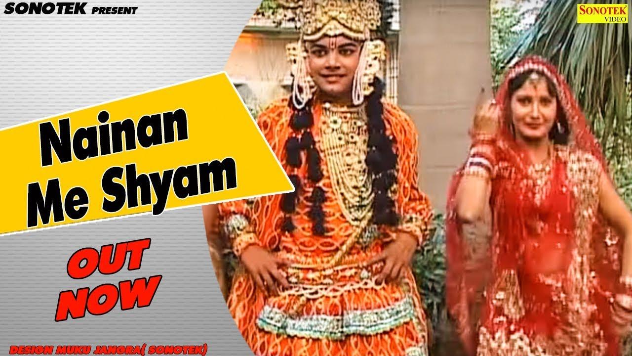 nainan me shyam samay gayo radha deewani hui krishna bhajan radha krishna bhajan  nainan me shyam samago games.php #3