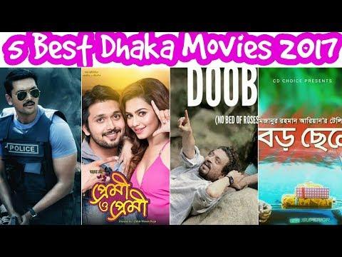 5 best teenage Dhaka Movies of 2017 (Samiha's Teenpedia)