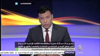 نافذة تفاعلية   تصريحات الممثلة المصرية بمشهادتها للأفلام الإباحية تثير جدلا واسعا