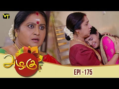 Azhagu - Tamil Serial | அழகு | Episode 175 | Sun TV Serials | 16 June 2018 | Revathy | Vision Time