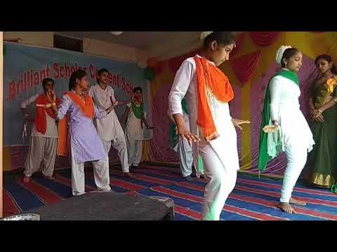 B.S.C. School Jaitwara 2018, swacchta special dance on clean India mission