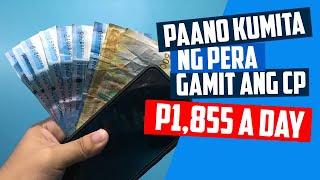 Paano kumita ng pera gamit ang cellphone 2019 (KUMITA AKO NG P1,855)