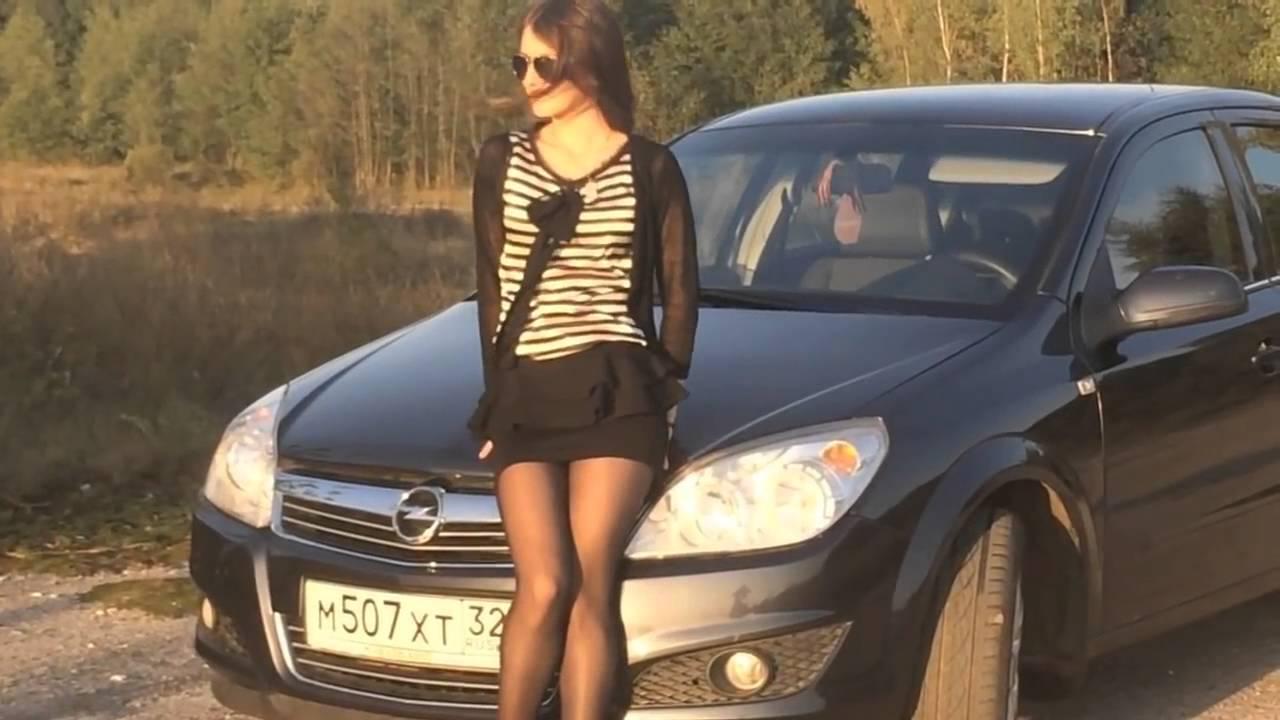Тест Драйв Opel Astra H
