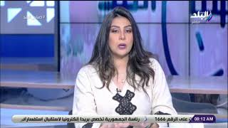 صباح البلد - داليا ايمن: وجود كبار قادة العالم في شرم الشيخ رسالة مهمة جدا أن مصر بلد الامن والسلام
