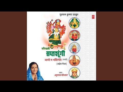 Ashwin Shuddh Pakshi Amba Baisli