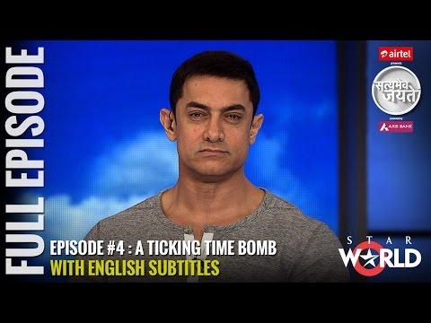 Satyamev Jayate Season 3 | Episode 4 | TB - The Ticking Time Bomb | Full episode (Subtitled)