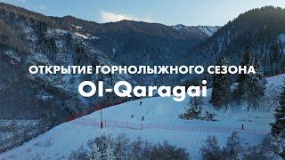 28 и 29 ноября состоится открытие горнолыжного сезона в Oi-Qaragai Lesnaya Skazka