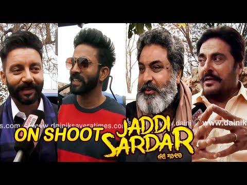 Jaddi Sardar l On Shoot Interview Sippy Gill l Dilpreet Dhillon l Guggu l Hobby  l Dainik Savera