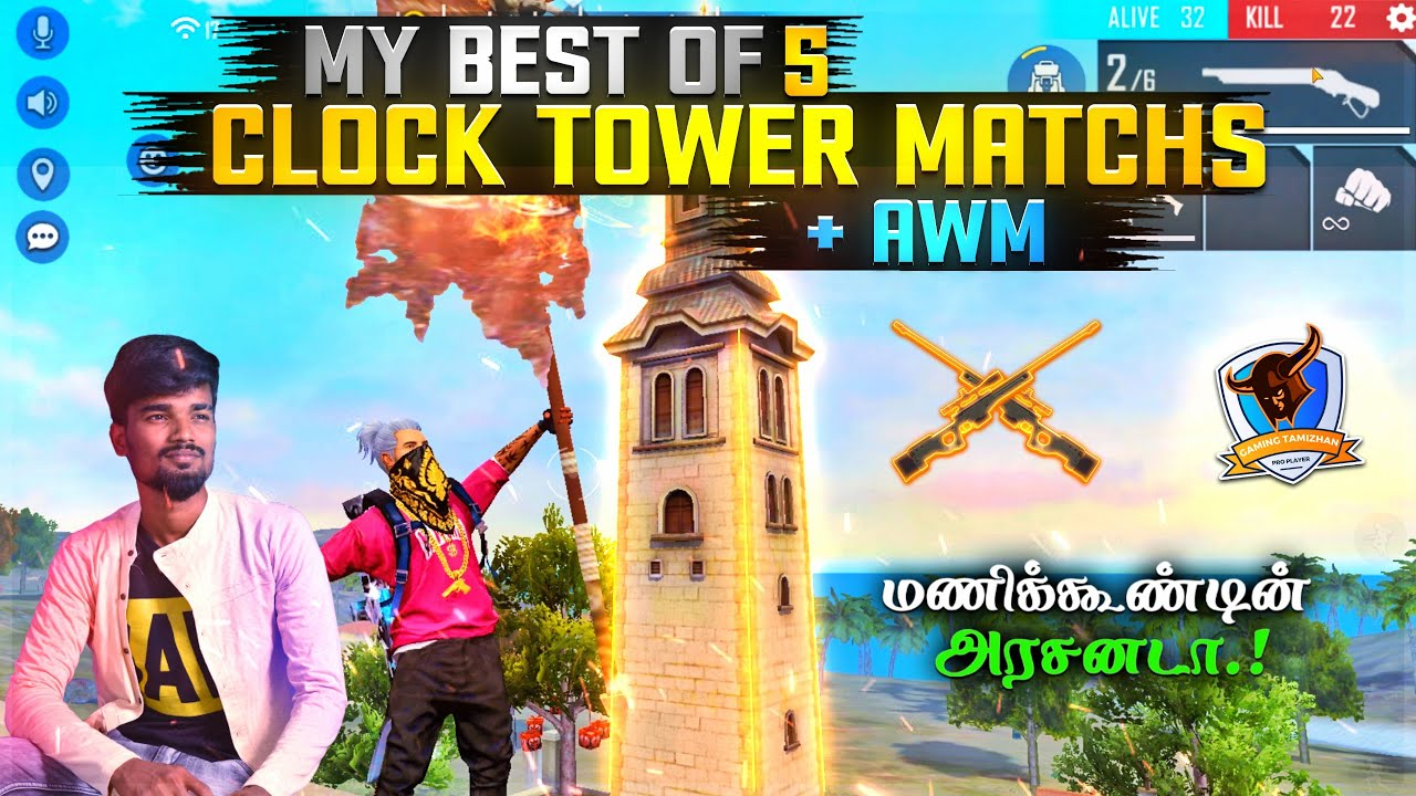 💥🔥Clock Tower KING IS BACK With AWM💥🔥|😡Best Of 5 Clock Tower Matchs😡|Free Fire Ranked GamePlay Tamil