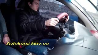 Уроки вождения автомобиля, Видео уроки вождения.