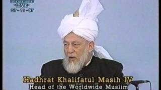 Urdu Khutba Juma on November 7, 1997 by Hazrat Mirza Tahir Ahmad