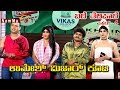 BALE TELIPALE Season 4 Episode 49 UMESH MIJAR TEAM FINALS