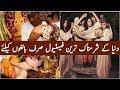 Strange Festivals Of World I Dunya K Ajeeb O Ghareeb Tehwar