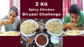 Biryani recipe chicken