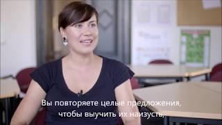 Österreich Institut Moskau/Немецкий в кратчайшие сроки: курс . ..sprint в Австрийском институте