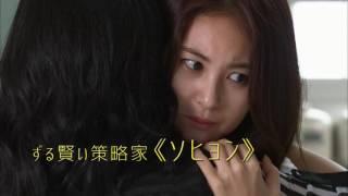【公式】「彼女の神話」予告編