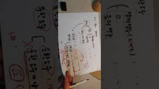 중2학년1학기 순환소수 - 수학플러스