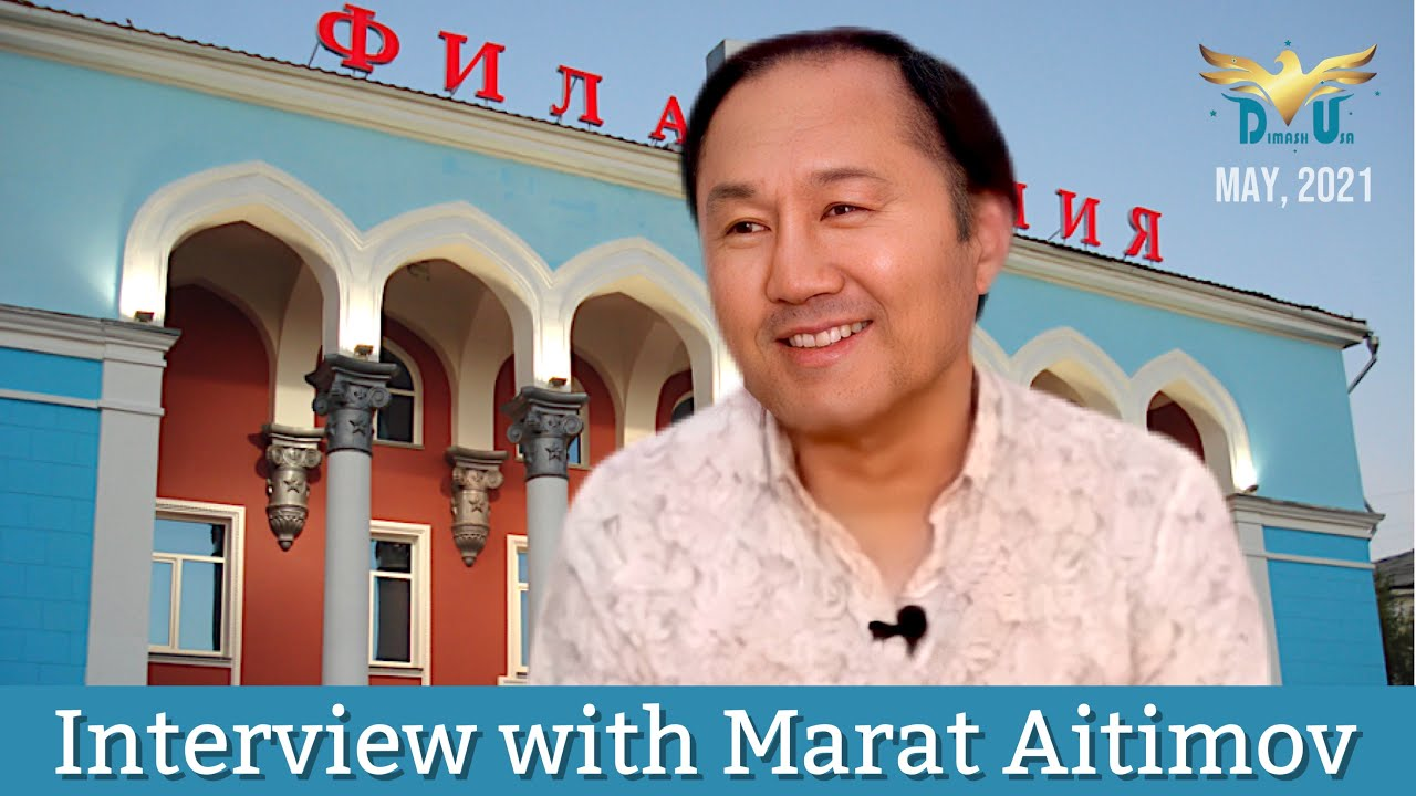 Interview with Marat Aitimov: Recollections of Dimash's Youth (May, 2021)