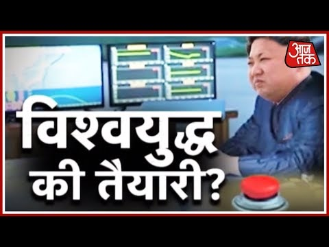 Vardaat: Kim Jong-Un Issues World War 3 Threat To Donald Trump For 2018