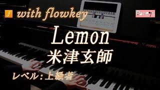 Lemon / 米津玄師