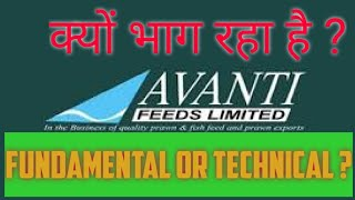 Why Avanti  Feeds share price is ZOOMING ! latest stock market updates ! by CA Ravinder Vats