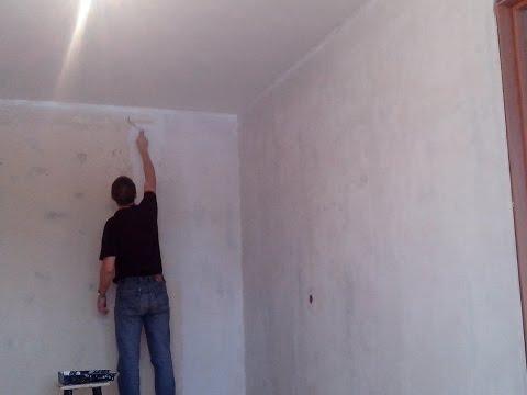 Ремонт. Грунтование стен перед оклейкой обоев (timelapse)