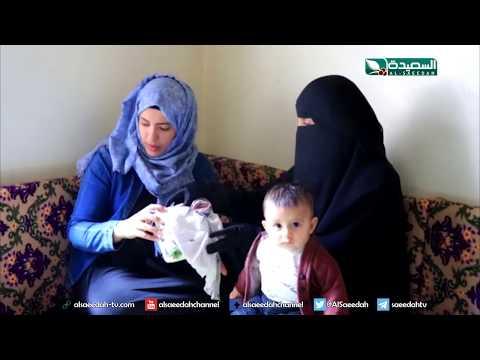سنابل الخير - أم لطفلين وزوجة بمواهب متعددة بحاجة للدعم 14-10-2019م
