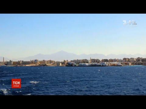 ТСН: На єгипетському пляжі під час порятунку дитини одночасно потонули 11 людей