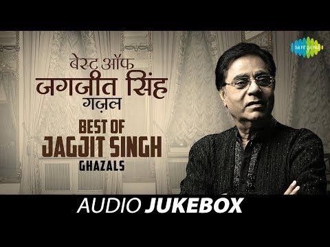 Best Of Jagjit Singh Ghazals | The Ghazal King | Juke Box | Full Song