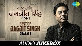 "Jagjit singh, born jagmohan singh (8 february 1941 -- 10 october 2011), was a prominent indian ghazal singer, songwriter and musician. known as the ""ghazal k..."
