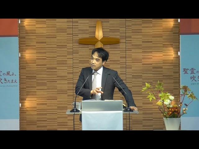 2019/09/22 福音を知識としてではなく聖霊によって受け入れる(使徒の働き8:14-25)