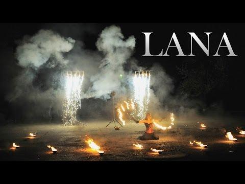 """Лана"