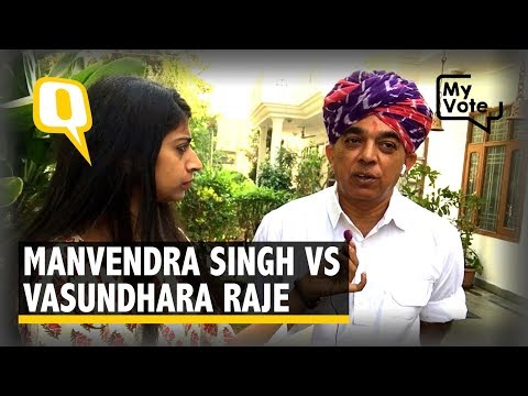 Rajasthan Polls: Manvendra Singh Calls for Azaadi in Vasundhara Raje's Bastion | The Quint