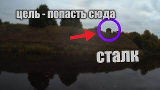 VLOG: Даугавгривская крепость сталк. Daugavgrīvas Cietoksnis