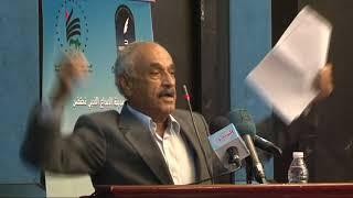 الشاعر صالح هواري- مهرجان الجواهري الثاني عشر