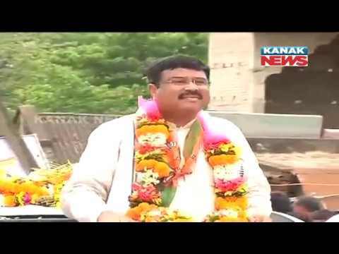 Many Leaders Join BJP In Kendrapara In The Presence of Dharmendra Pradhan