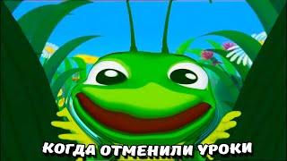 МУД ЛУНТИК (СБОРНИК 5-10)