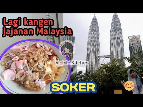 Cara Membuat Soker Soto Kering Malaysia Makanan Favorit Anak Kilang Westerd Digital Youtube