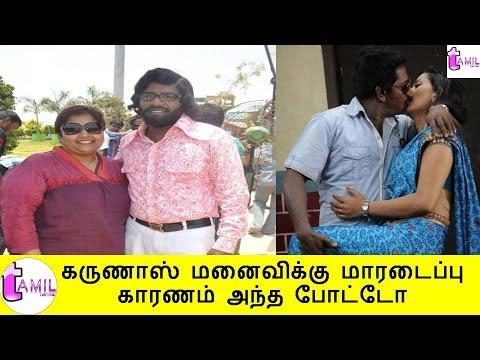 கருணாஸ் மனைவிக்கு மாரடைப்பு காரணம் அந்த போட்டோ | ADMK MLA Karunas | Tamil Cinema News Kollywood News