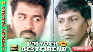 I'm Your Best Friend | Manathai Thirudivittaai Comedy Scenes